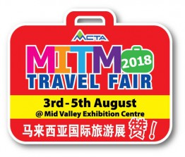 Image of MITM Travel Fair